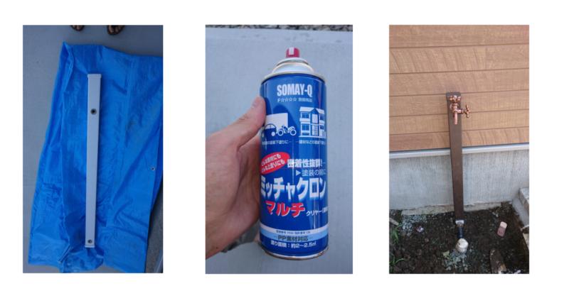 立水栓を塗装する