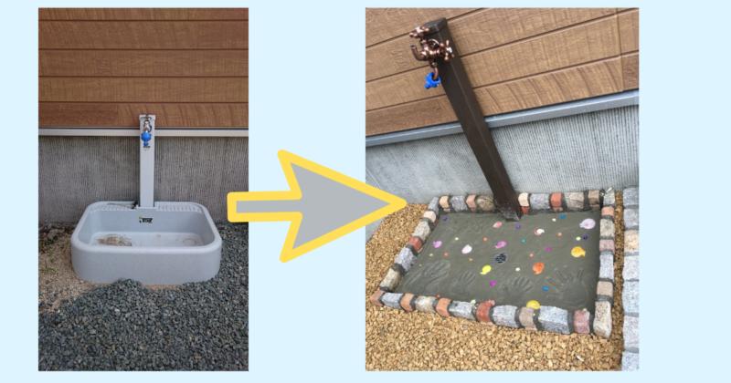 屋外立水栓。プラスチックからモルタルにDIY