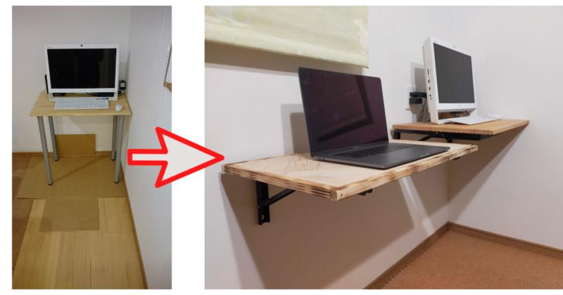 パソコン机。脚付テーブルから脚なしテーブルにdiy