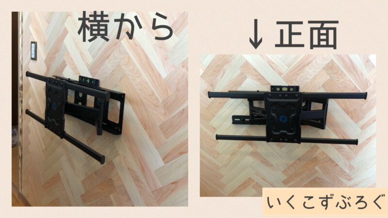 TVテレビ壁掛け金具設置、固定。横からと正面からの図。