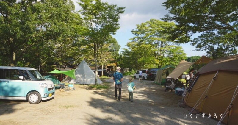 キャンプ場一例、距離が近い