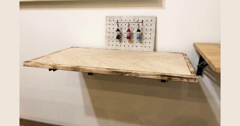 有孔ボード+折りたたみテーブル(バタフライテーブル)