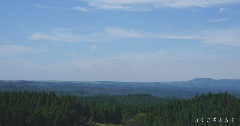蔵迫温泉さくらオートキャンプ場からの眺め
