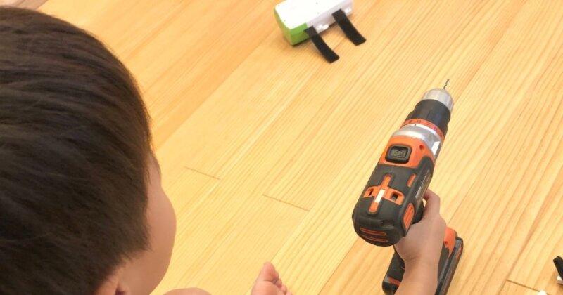 DIY工具と子供